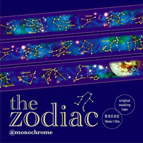 【the zodiac】オリジナルマスキングテープ