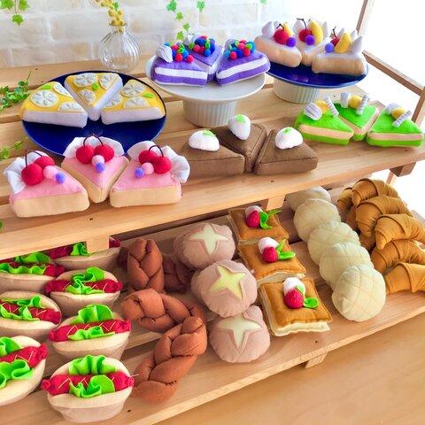 おままごと☆フェルトで三角ケーキ&パン屋さん