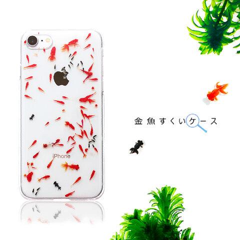 iphone13mini ケース 金魚