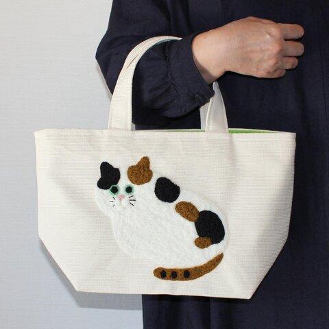 一点物【香箱座りの羊毛三毛猫ちゃんのちょっと横長たっぷりランチバック】② トートバッグ