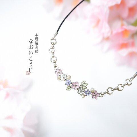 桜の首飾り・其ノ参・シルバー