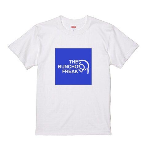 文鳥Tシャツ  「 THE BUNCHO FREAK」Aタイプ ホワイト×ブルー【受注生産】