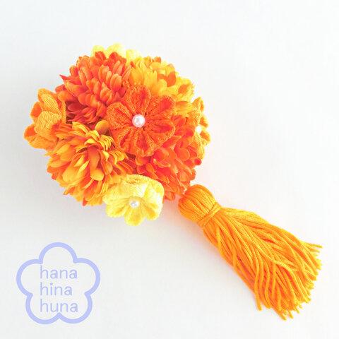 マムとつまみ細工の花玉風髪飾り★オレンジ★成人式、卒業式に♪