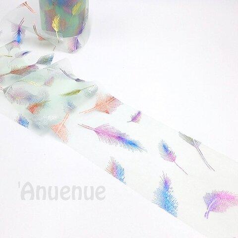 フェザーチュールリボン【 Mint Green x Rainbow feather】80mm×2m