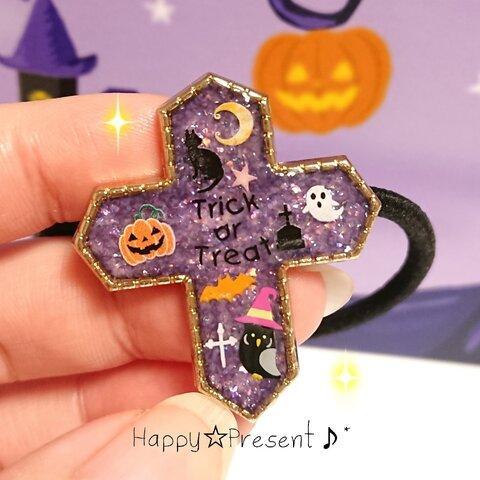 フクロウと黒猫のハロウィン🎃十字架ヘアゴム❤️✨ 送料無料 限定 大人可愛い 紫 ねこ ふくろう ヘアアクセサリー
