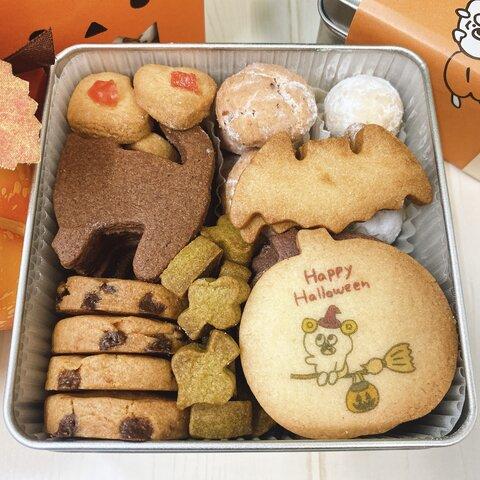 いつものおやつに野菜をプラス!食物繊維豊富♡ハロウィンクッキー缶