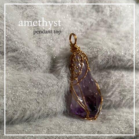 amethyst pendant top -royal-