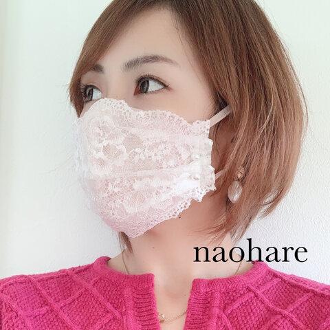 再販×15 マスク レースマスク パールマスク エアリズム ベージュ×白 冬マスク クリスマス エレガント