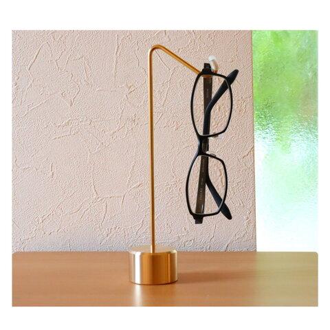 【職人直送】真鍮無垢 メガネスタンド / メガネ めがね かけ 置き 掛け 眼鏡 サングラス 小物 アクセサリー 収納