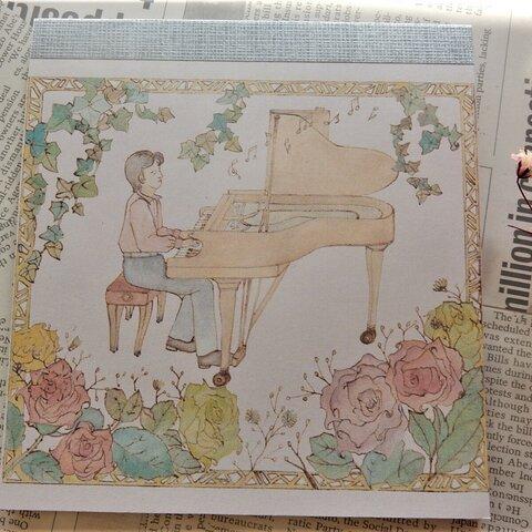 ピアノを弾く男性ピアニスト☆メモ帳