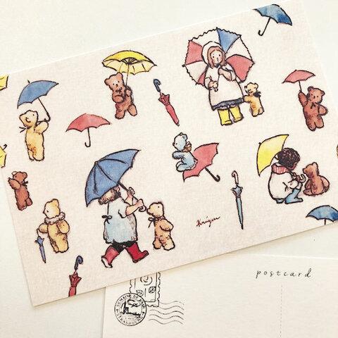 Umbrellas ポストカード2枚セット