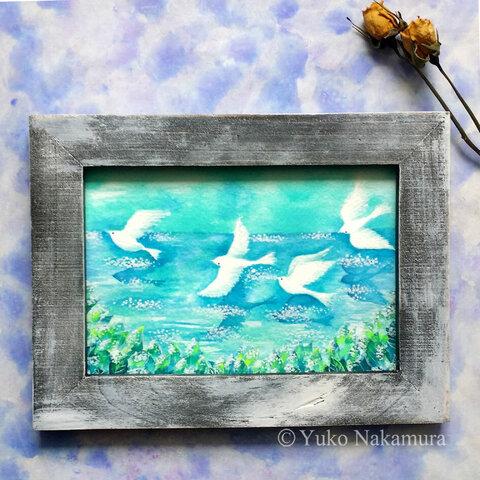frame art  M_068