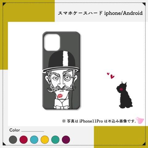 ジェントルマン(キスマーク♡)【スマホケース/ハード iPhone/Android対応】