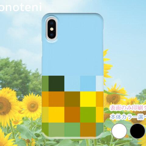 スマホケース 表面のみ印刷 色彩採集 ヒマワリ(iPhone対応)【受注生産】#005-hcho