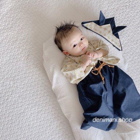 baby HAKAMA