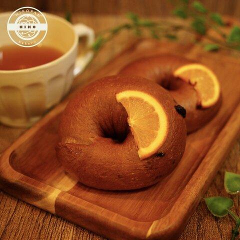 【ベーグル5個】オレンジWショコラ