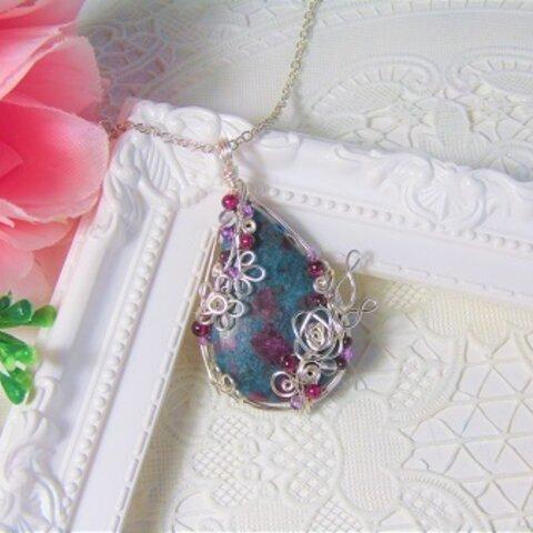 天然石ルビーインカイヤナイトのネックレス<N603>ネックレストップ ワイヤージュエリー