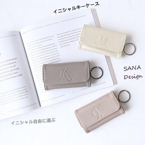 イニシャル付キーケース贈り物  くっきりBIGイニシャル  オシャレ6連キーケース
