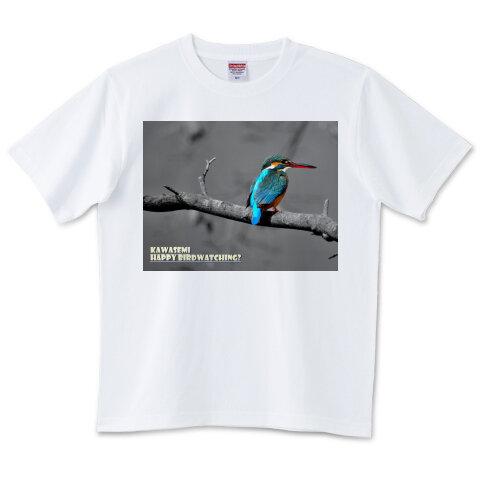 野鳥モノクロTシャツその10 カワセミその4