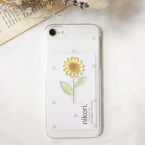 ひまわり パール iPhoneケース 携帯ケース スマホケース iPhone12 Xperia AQUOS GALAXY 全機種対応