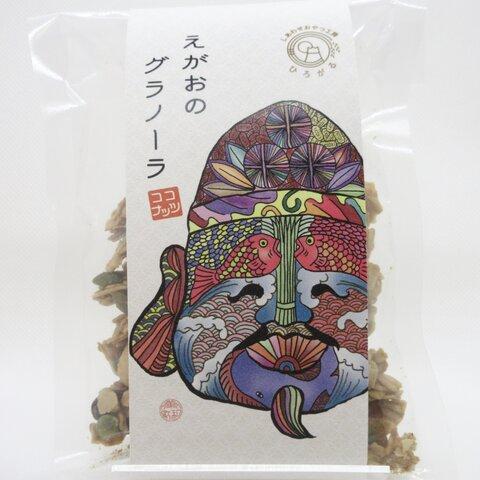 【ココナッツ味】 〇えがおのグラノーラ〇 80g