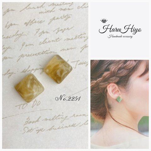 №2251 ❁¨̮ 天然石風のスクエアピアス・イヤリング