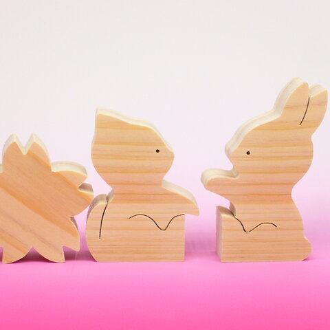 送料無料 ヒノキの組み木 桜とネコとウサギ