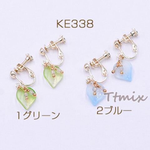 KE338-1   1对  チェコガラスイヤリング ネジバネ式イヤリングス 4mm玉 天然石ビーズ 花びら【1ペア】