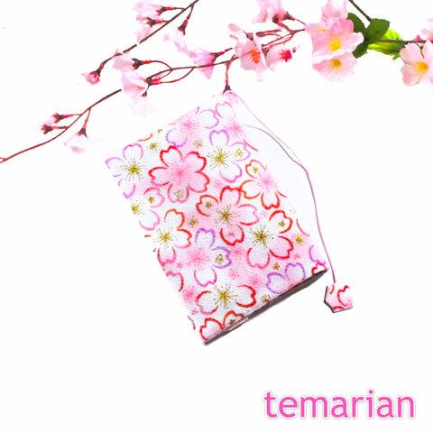 ちりめん🌸文庫本ブックカバー うつろい桜