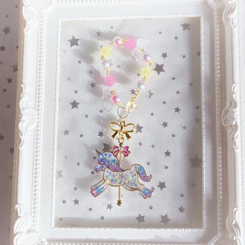 魔法少女 ユニコーンのメリーゴーランドバッグチャーム(ピンクリボン)