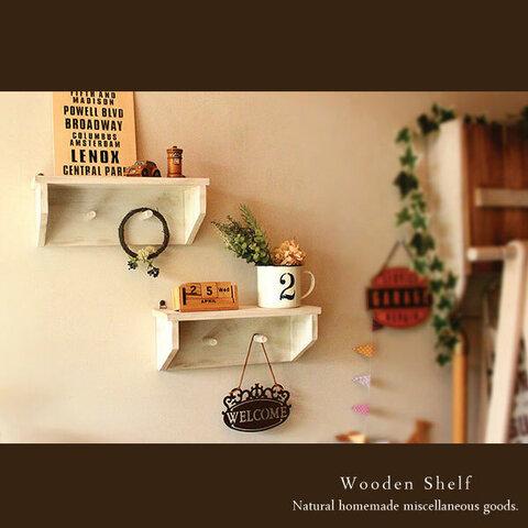 【送料無料】☆2点セット☆ アンティーク風 ウォールシェルフ ホワイト 木製