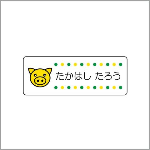 お名前シール【 ぶた 】防水シール/食洗機対応/Mサイズ