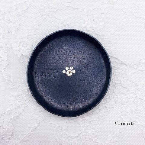 猫と肉球の丸形レザーミニトレイ(栃木レザー/本革/ネイビー)