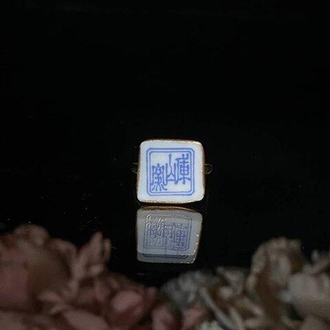 四角な刻印の指輪
