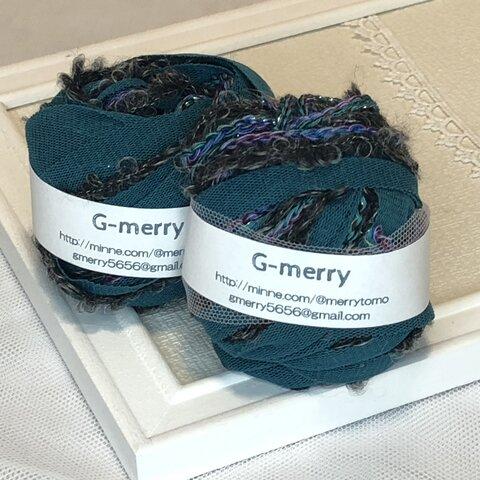 引き揃え巻き糸 チュールリボン&編み変わり糸 グリーン
