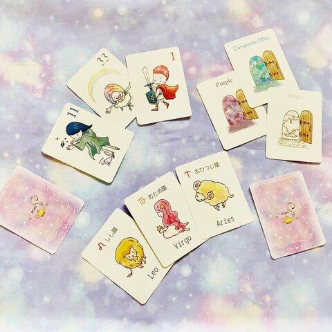 数秘と星のカラフルオラクルカード(送料無料)