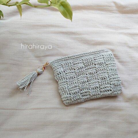 かぎ編みポーチ・くすみグリーン