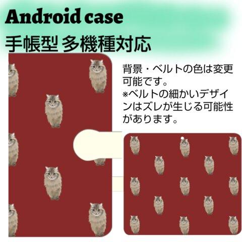 スコティッシュフォールドアリス Androidケース 手帳型 汎用 多機種対応