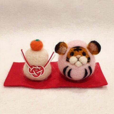 羊毛フェルトの干支飾り(寅年) ミニミニ虎ちゃんダルマ(ピンク)
