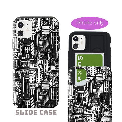 ICカード収納 ビル街 iPhone スライドスマホケース iPhone12 11Pro アイフォン