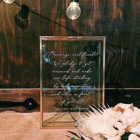 サンドセレモニー  真鍮フレーム 結婚証明書 S20100
