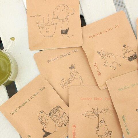 """送料無料 """"10種のお茶"""" 贈る前に試したい!"""