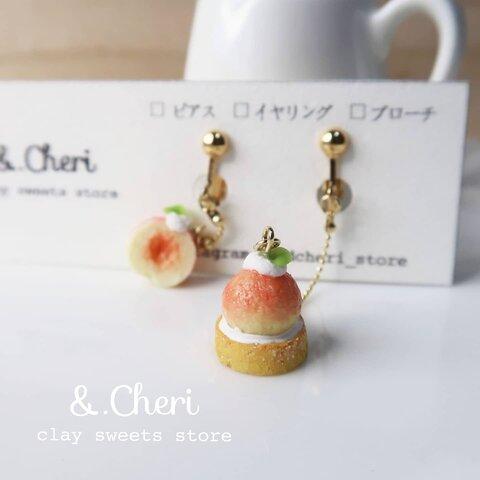 【お耳飾り】丸ごと桃タルト(ピアスorイヤリング)