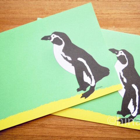 お洒落なデザインの「ペンギンポストカードB」同柄2枚組