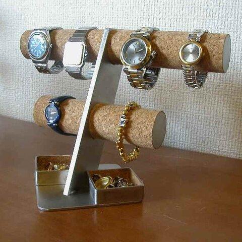腕時計スタンド 6本掛け腕時計スタンド角トレイバージョン 80405