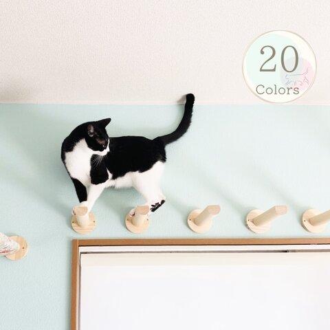 [送料無料] ❃猫の階段-Pin❃  猫・キャットウォーク・キャットタワー・ステップ・吊り橋・DIY・おもちゃ