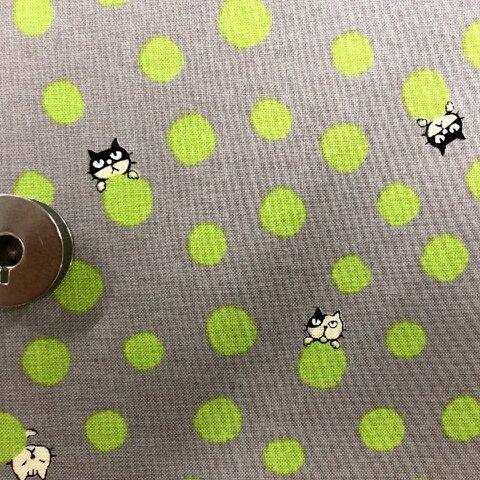 【100×50】猫&水玉柄 生地(グレー&ライトグリーン)