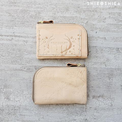 かすみ草柄ちび財布♪ 名刺入れ、コイン入れとしてもつかえる本ヌメ革ミニ財布 SSA05