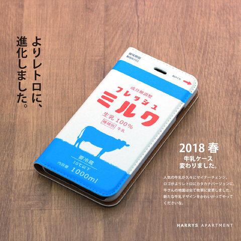 iphone13 mini ケース 手帳型 牛乳 ミルク iphone