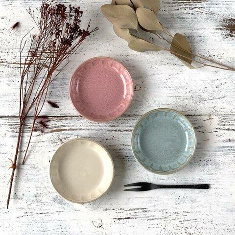 【お買い得 小皿 3枚セット】和食器 小皿 10cm フルート 3color 日本製 /r104